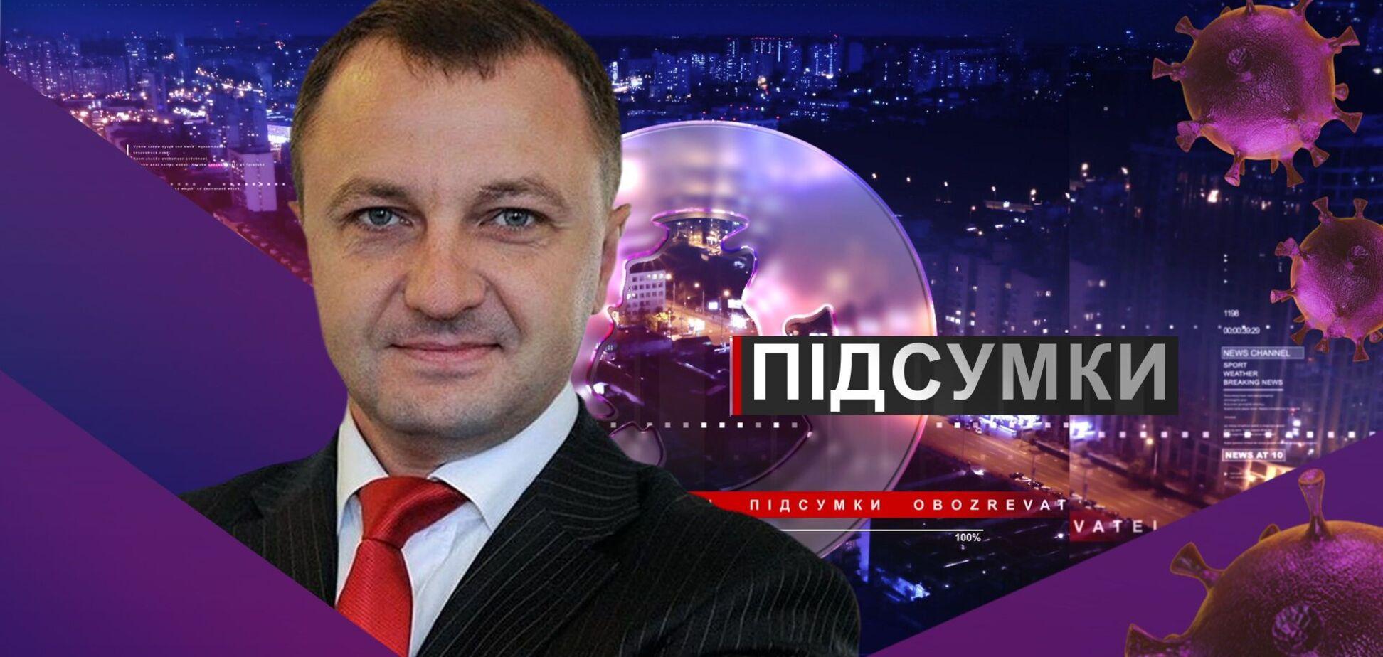 Мовний омбудсмен Кремінь сказав про покарання нардепів за російську