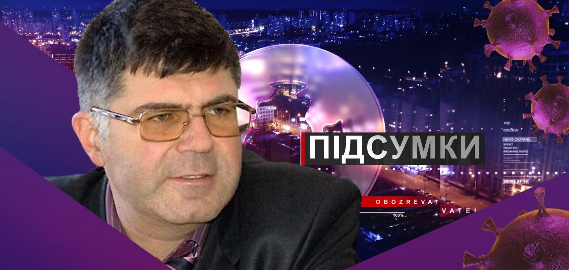 Иммунолог Олег Назар озвучил прогноз вакцинации в Украине
