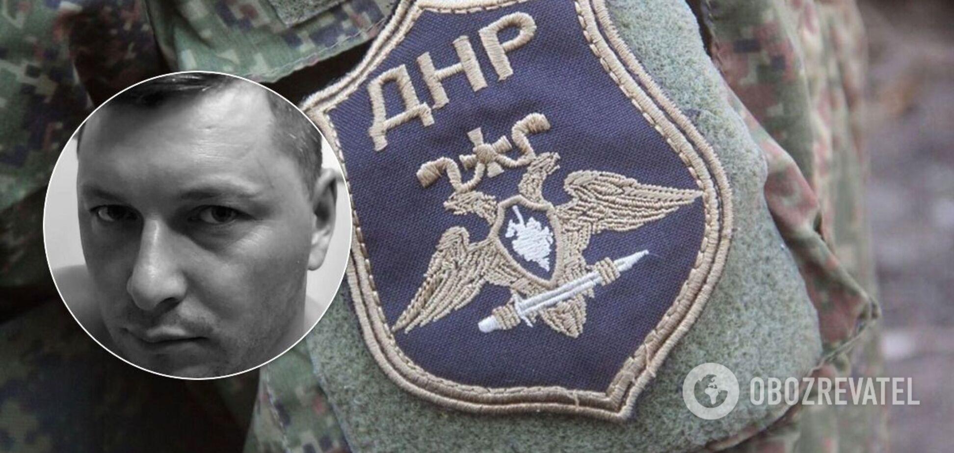 Бойовик 'ДНР' Вадим Банченко