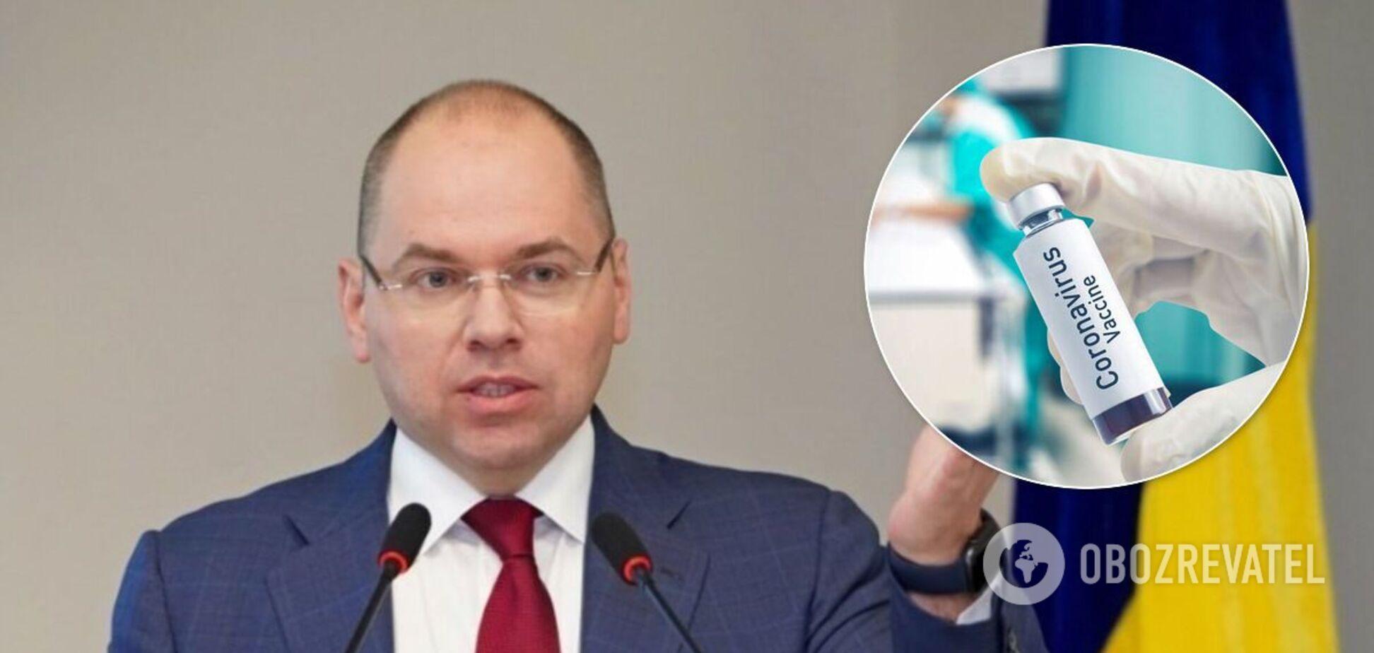Степанов відповів, чому Україна однією з останніх отримає вакцину від COVID-19