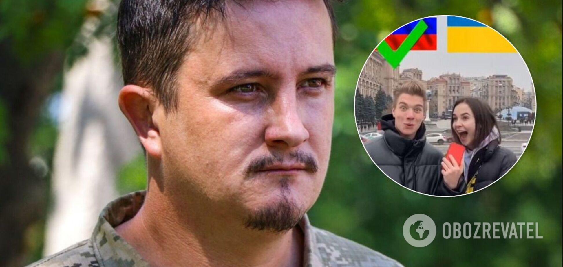 Блогерша di.rubens решила судиться со Штефаном