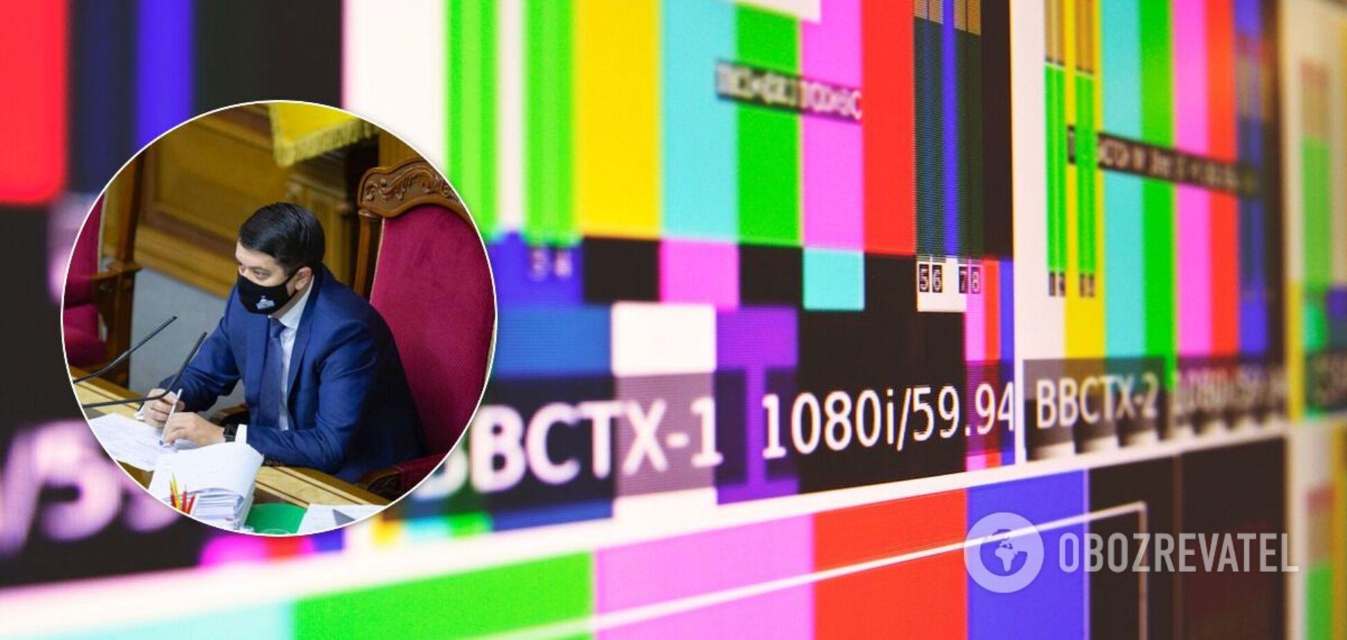 Креминь: за выступления нардепов на русском языке телеканалы могут лишать лицензий