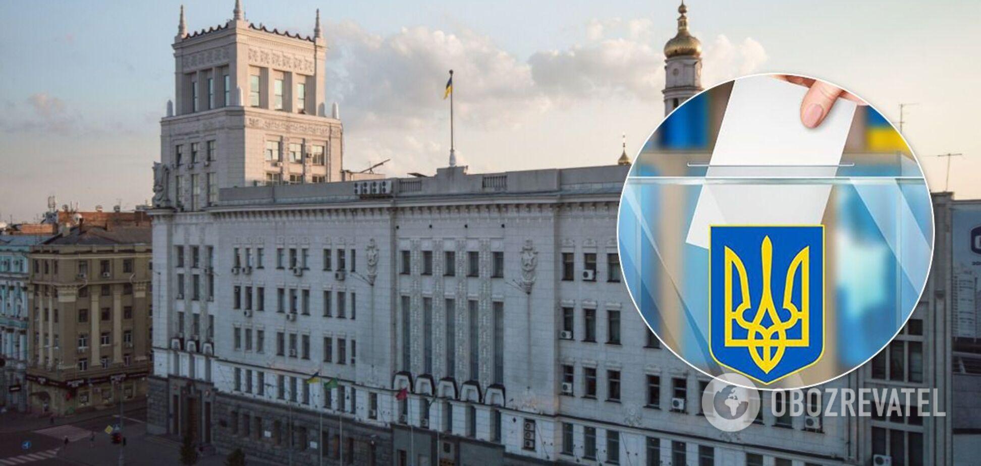 Выборы мэра Харькова
