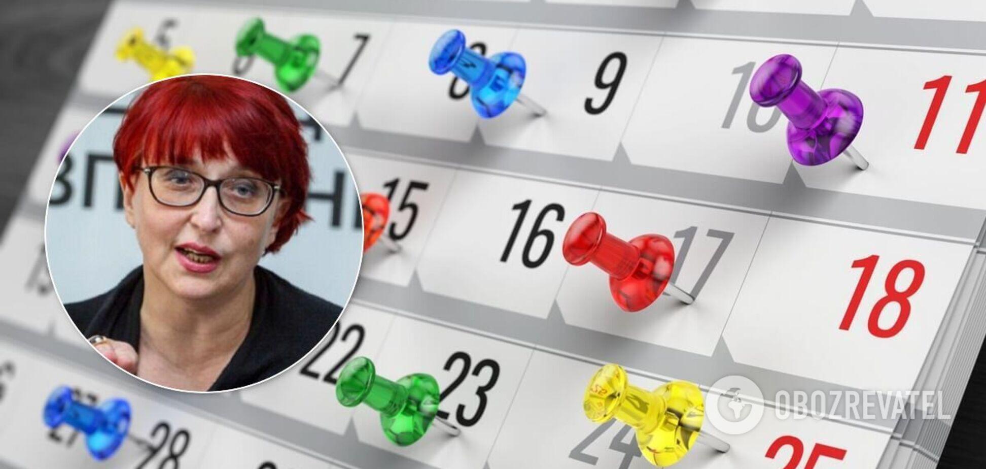 'Слуга' Третьякова намерена запретить украинцам работать на выходных. Законопроект