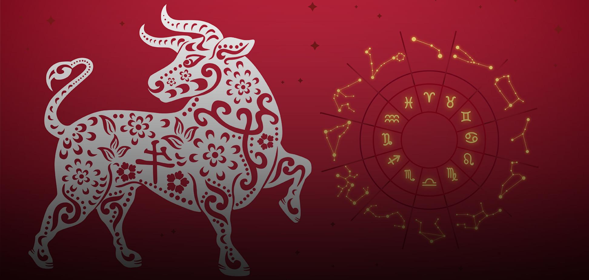 Китайський гороскоп для Змії на 2021-й