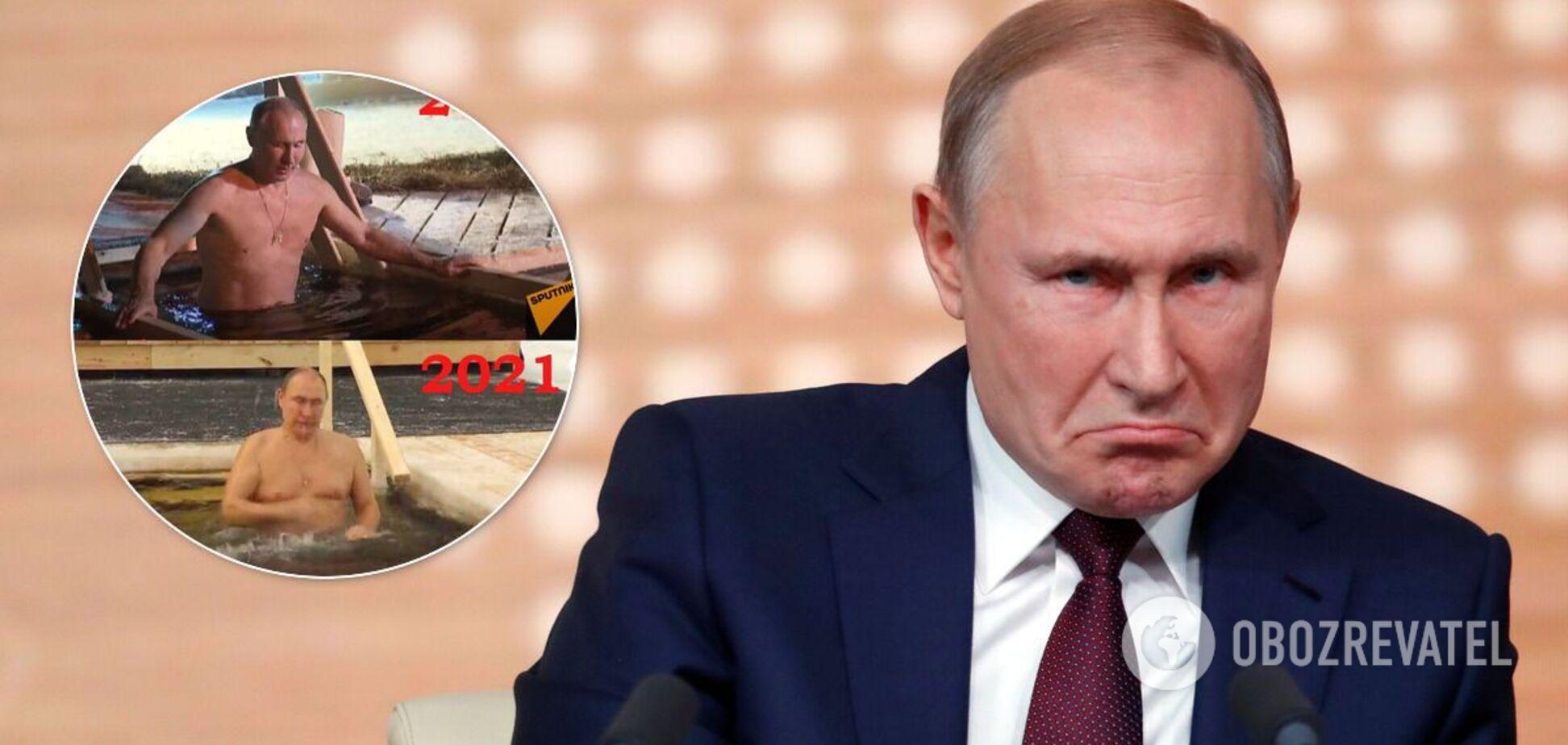 Путина сравнили в 2019 и 2021 годах