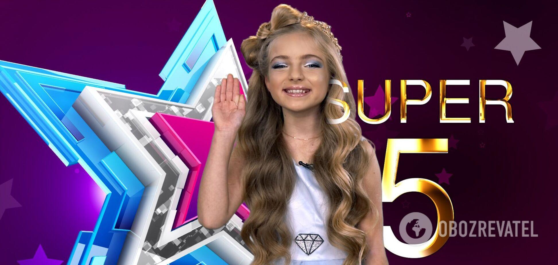 Super 5! с Евой Plum | 25