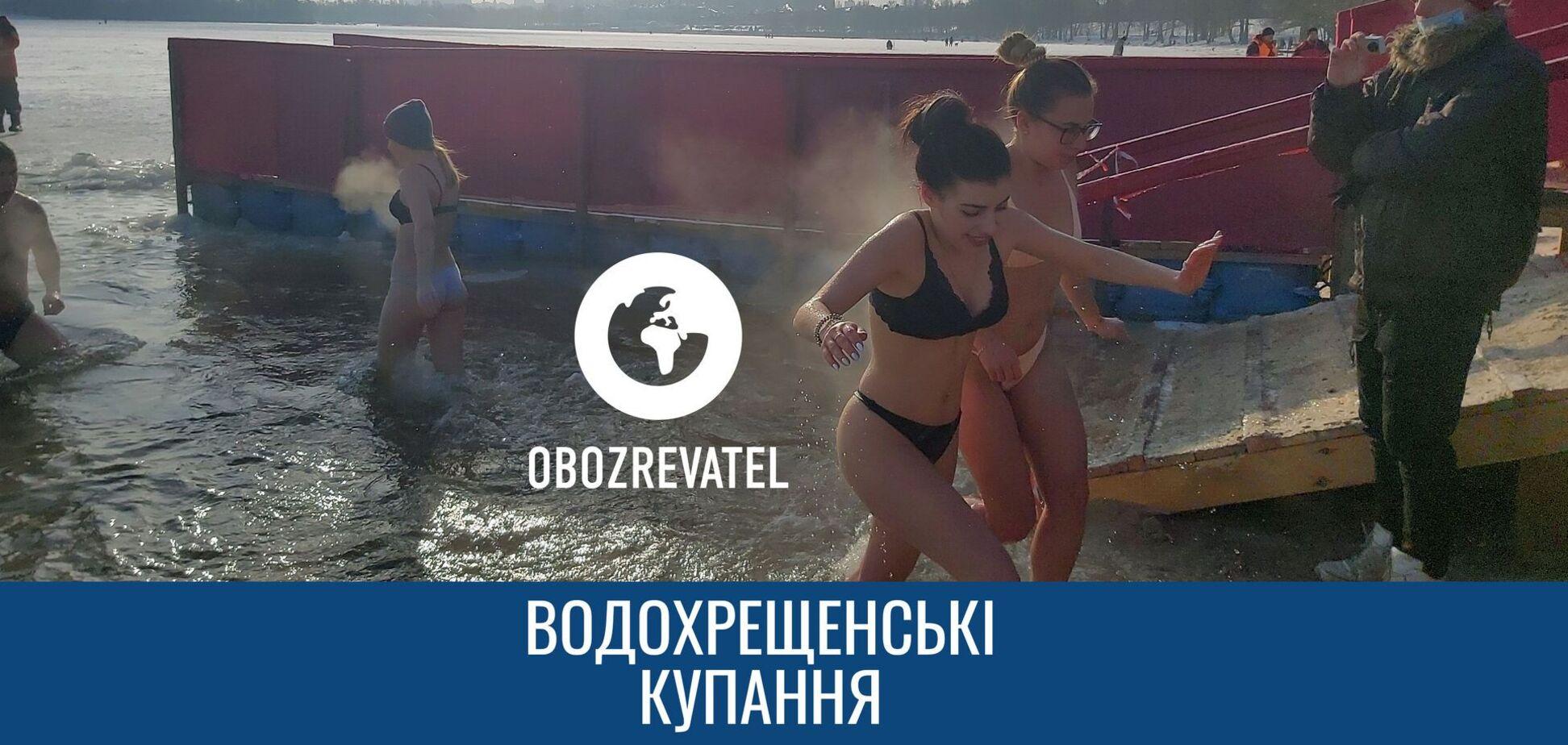 Кияни влаштували купання у Дніпрі на Водохреще
