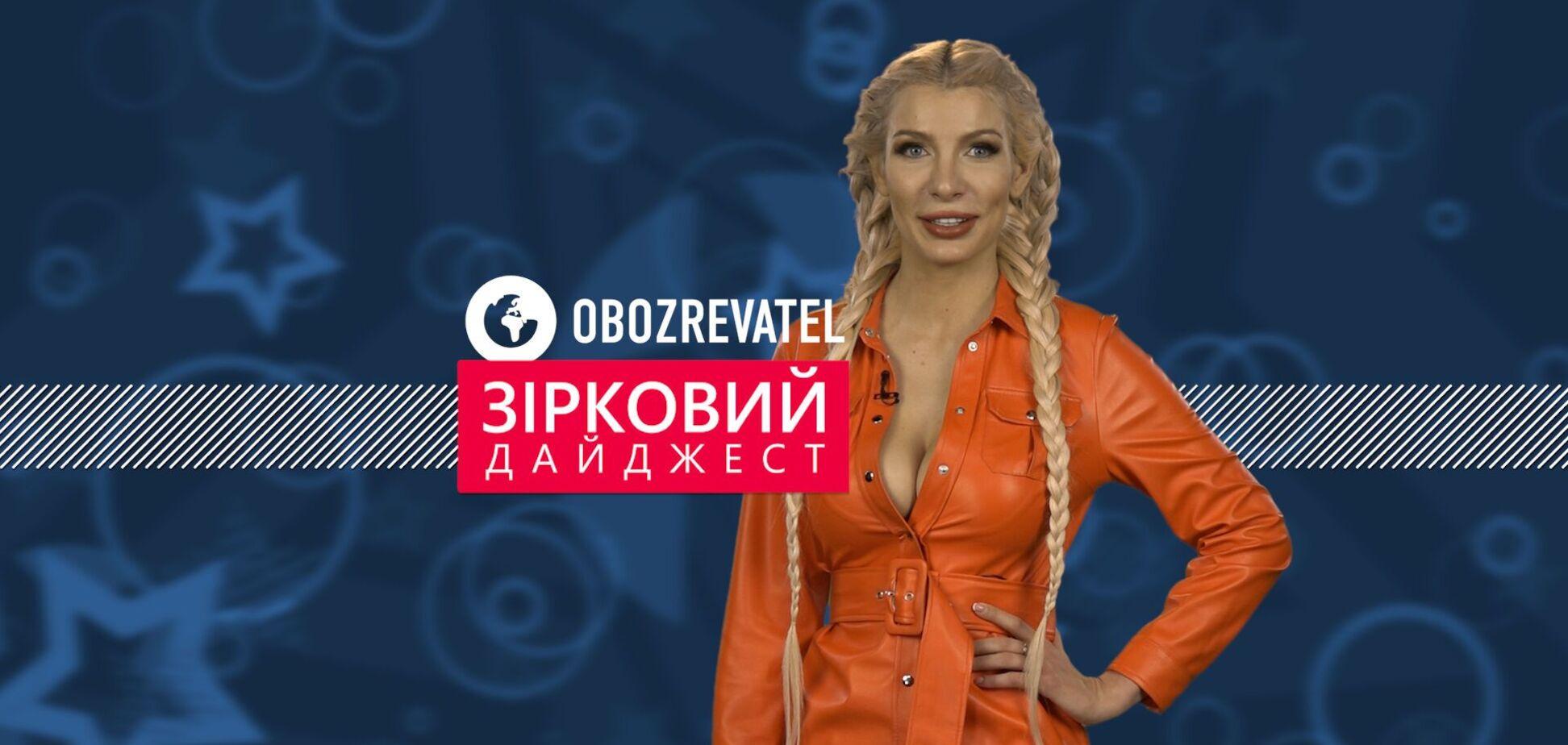 Звездный дайджест | №227 | с Надей Мироненко