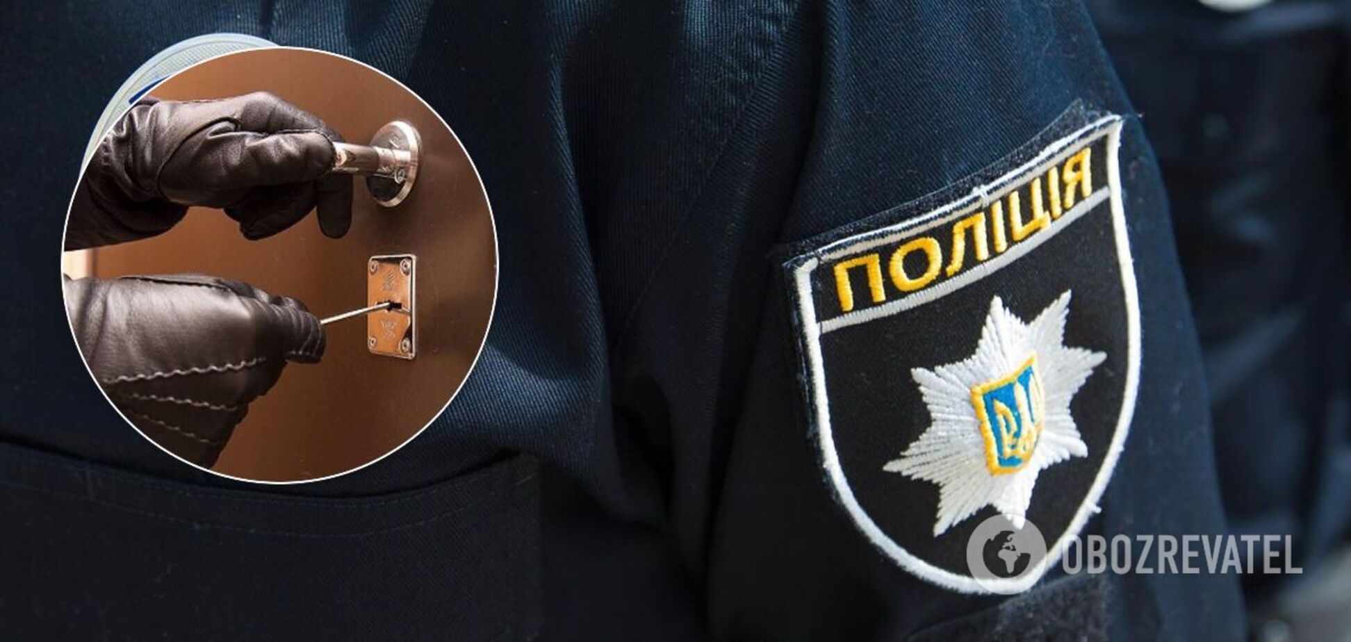 Большинство преступлений совершают в районах рядом с Киевом
