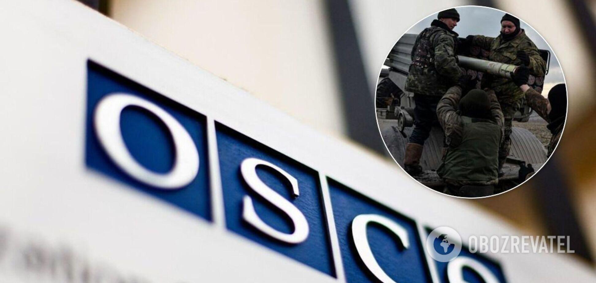 ОБСЕ засекла на Донбассе гаубицы и 'Грады' террористов