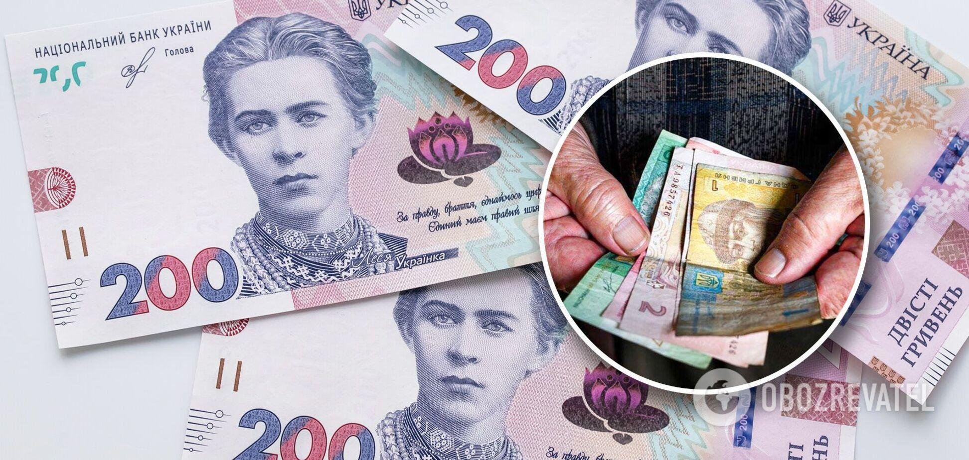 Кабмин готовит изменения в пенсионной реформе