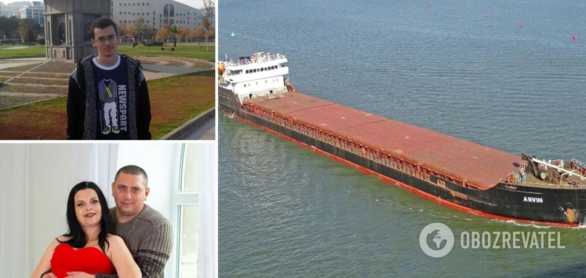 При крушении Arvin пропало пять украинских моряков