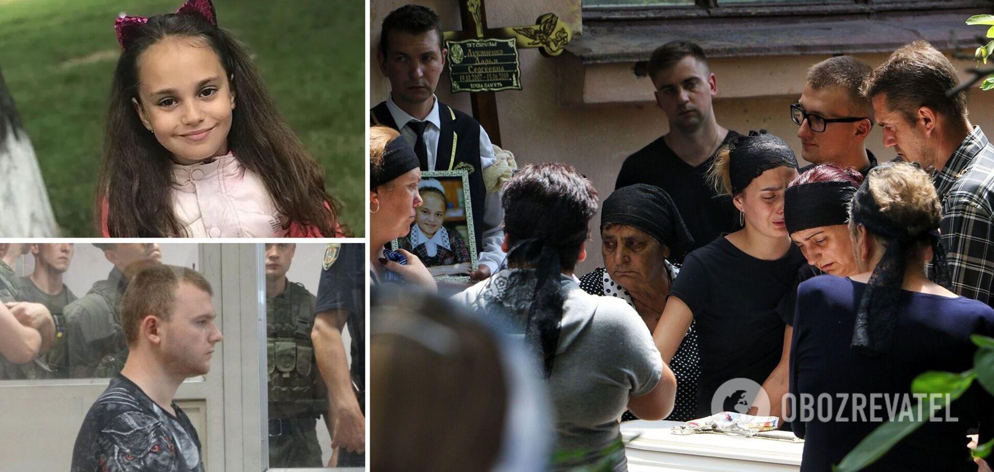 Скинув тіло у вигрібну яму: рідні Даші Лук'яненко шоковані вироком суду для 22-річного вбивці