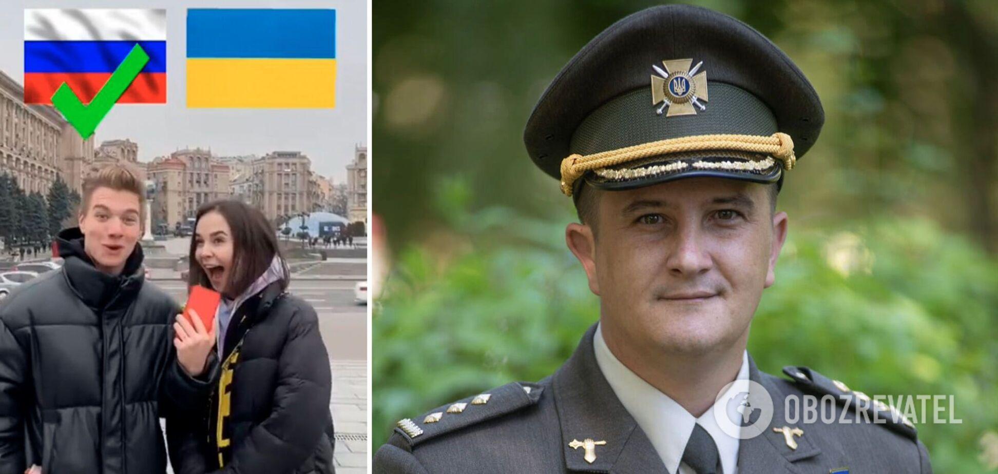 Анатолий Штефан 'Штирлиц'