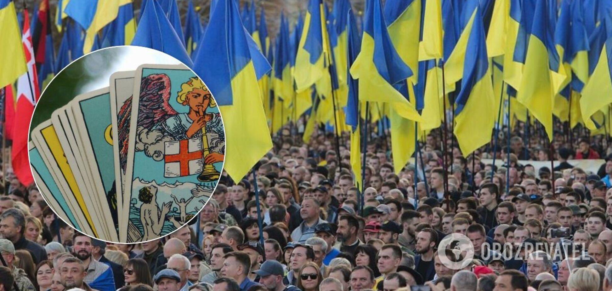 Прогноз для Украины на февраль