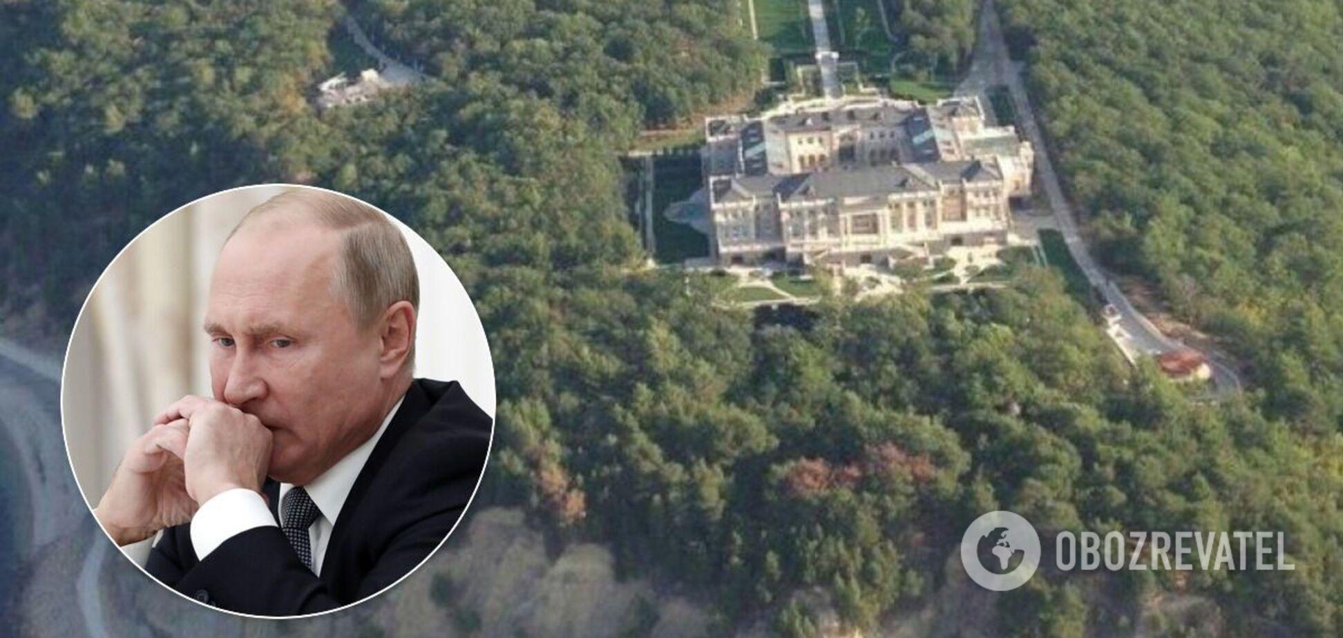 Палац Путіна