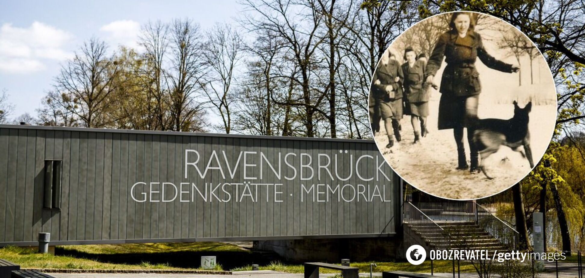 История о надзирательницах концлагеря Равенсбрюк