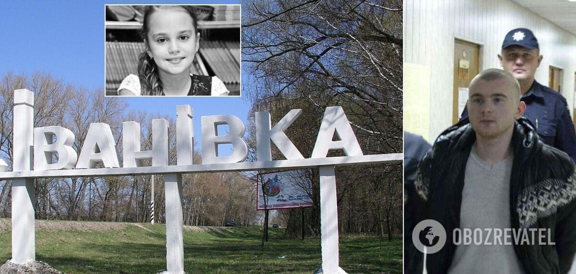 Обвиняемый в убийстве 11-летней Даши Лукьяненко порезал себе горло в суде. Видео