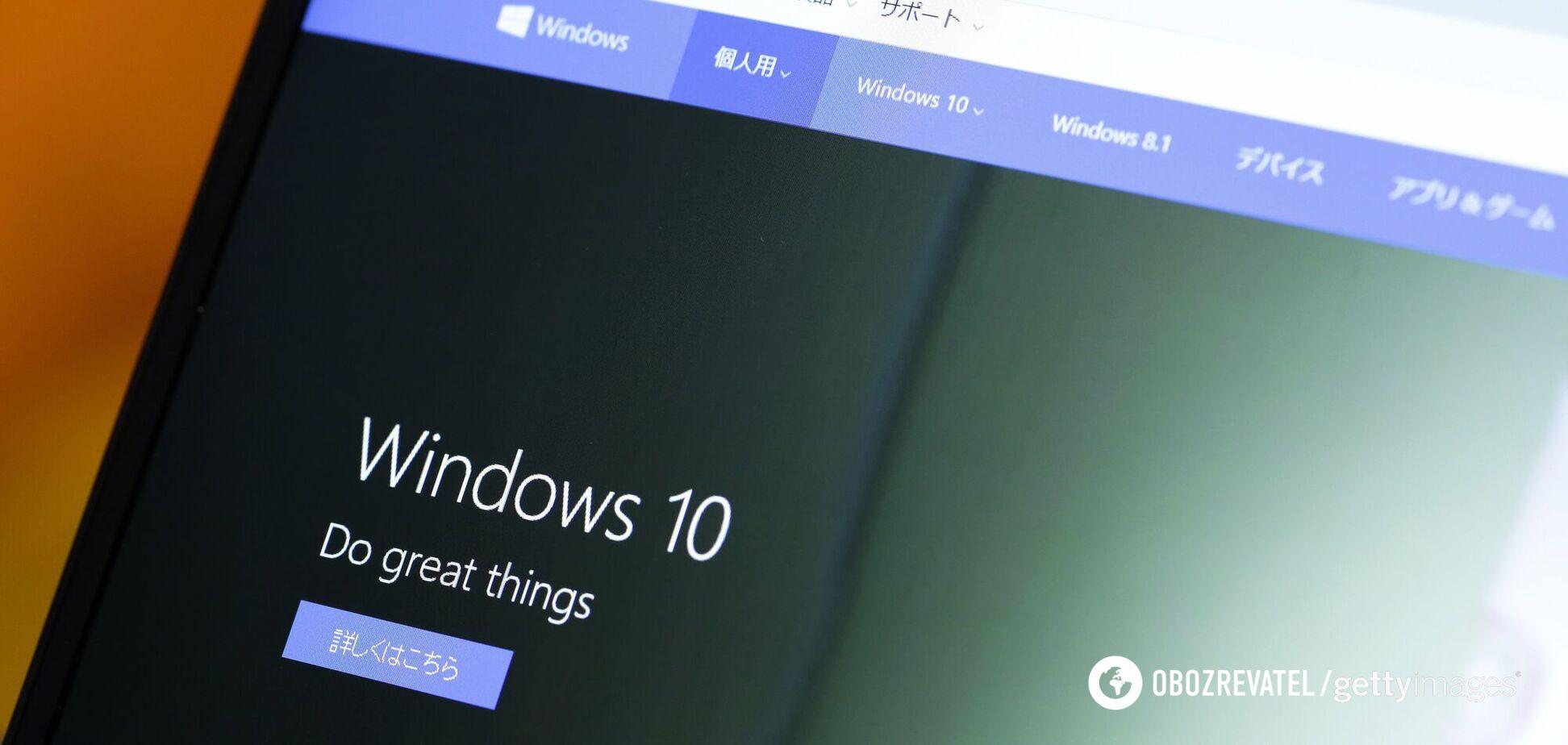 У Windows 10 знайшли помилку, що спричиняє 'екран смерті'