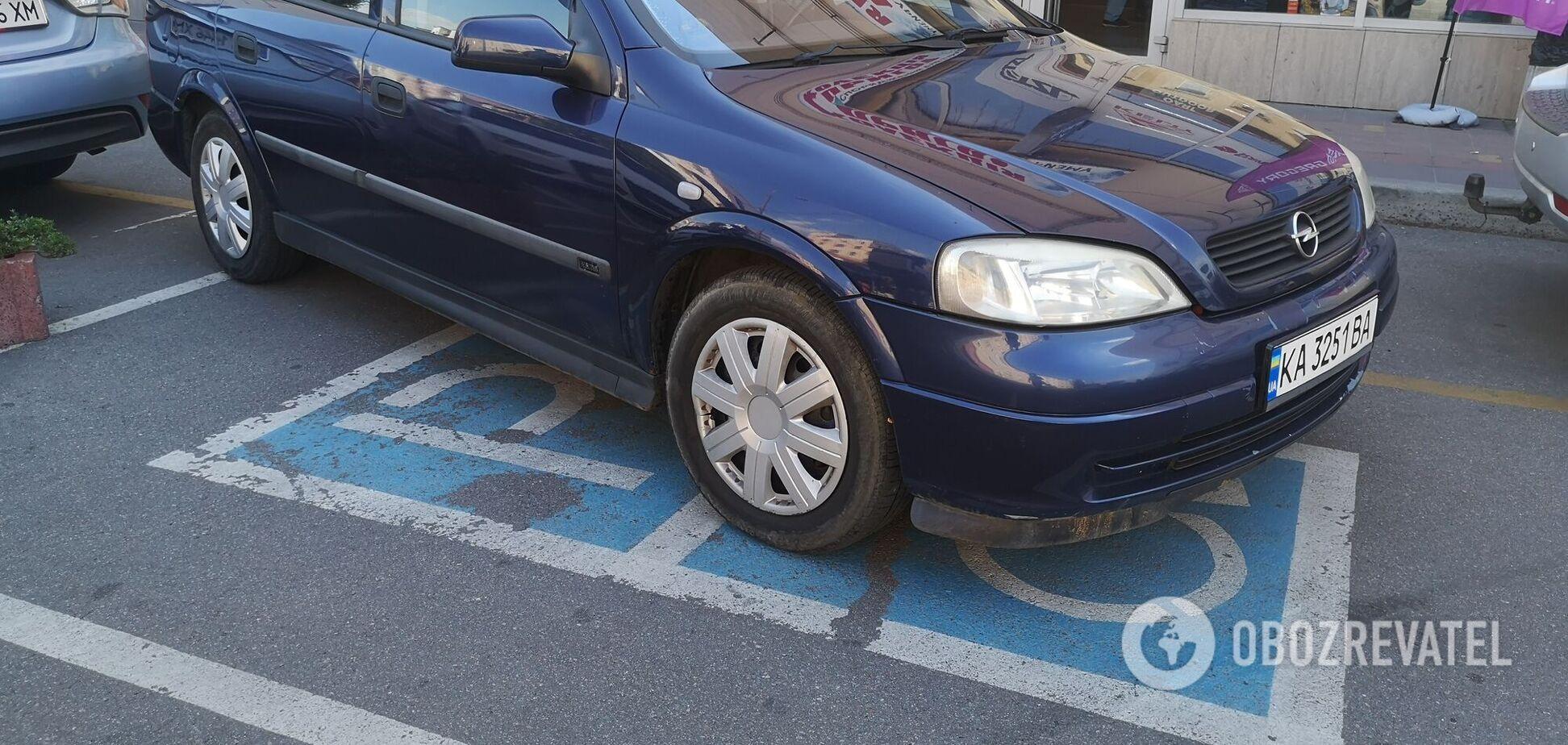 Українських водіїв будуть по-новому штрафувати за парковку