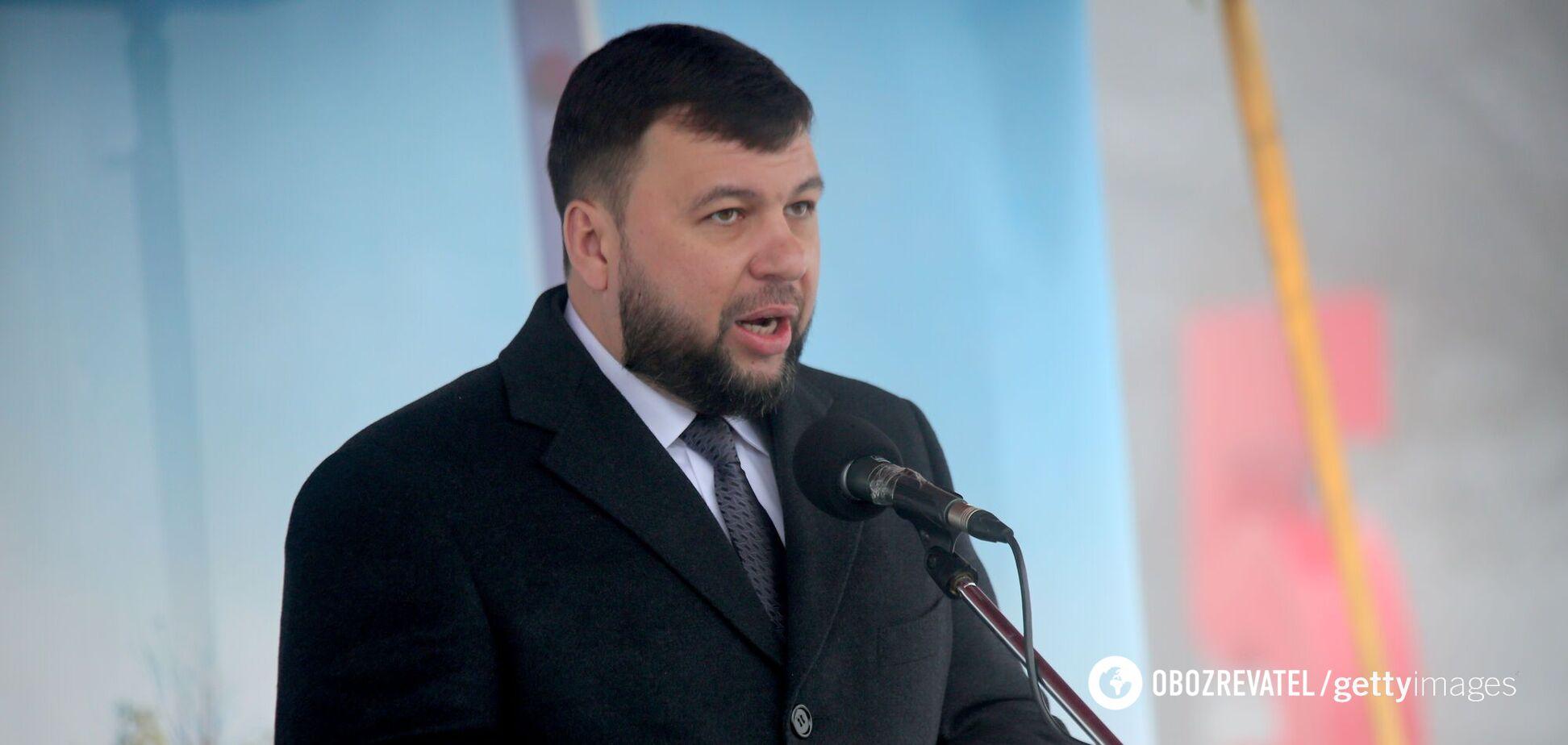 Ватажок терористів 'ДНР' Денис Пушилін