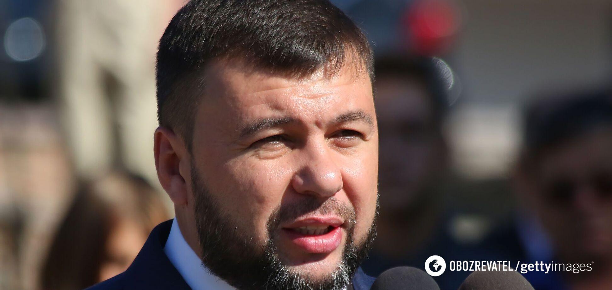 Главарь 'ДНР' Денис Пушилин