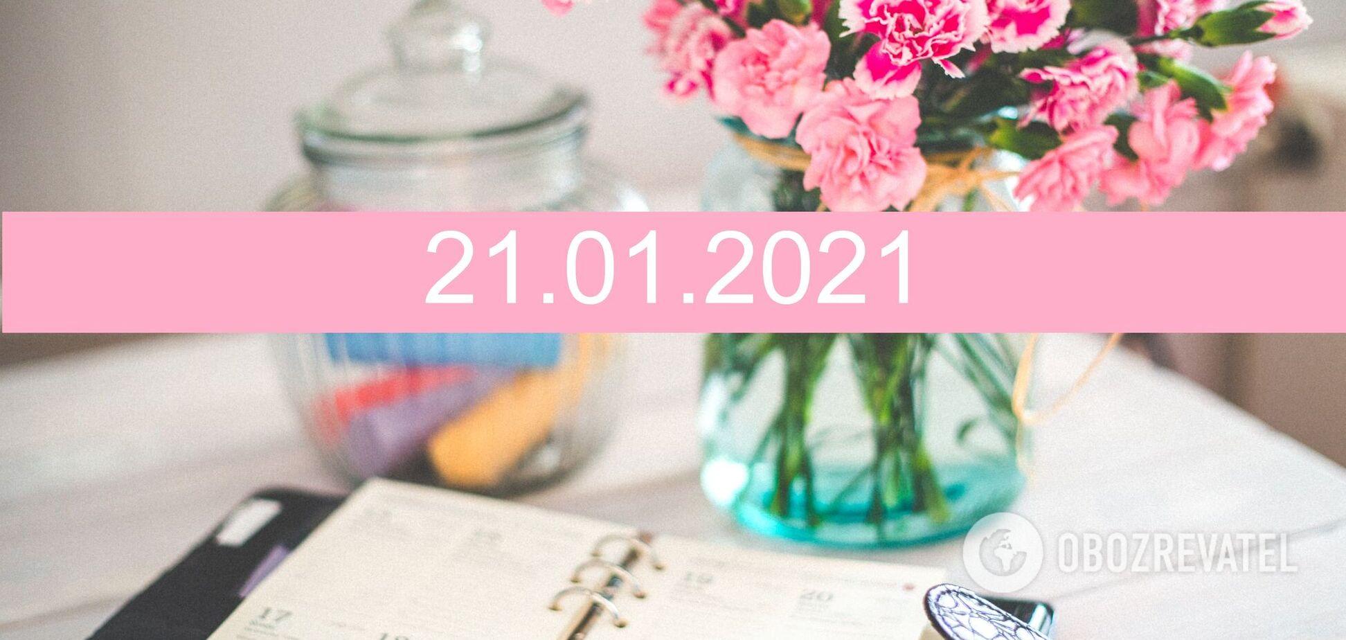 21.01.2021: что означает магическая дата и как себя вести