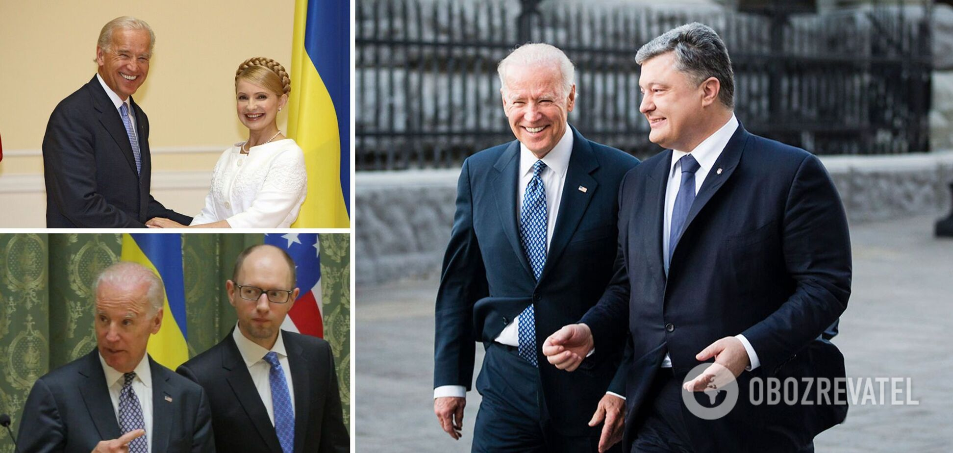 Джо Байден и украинские политики
