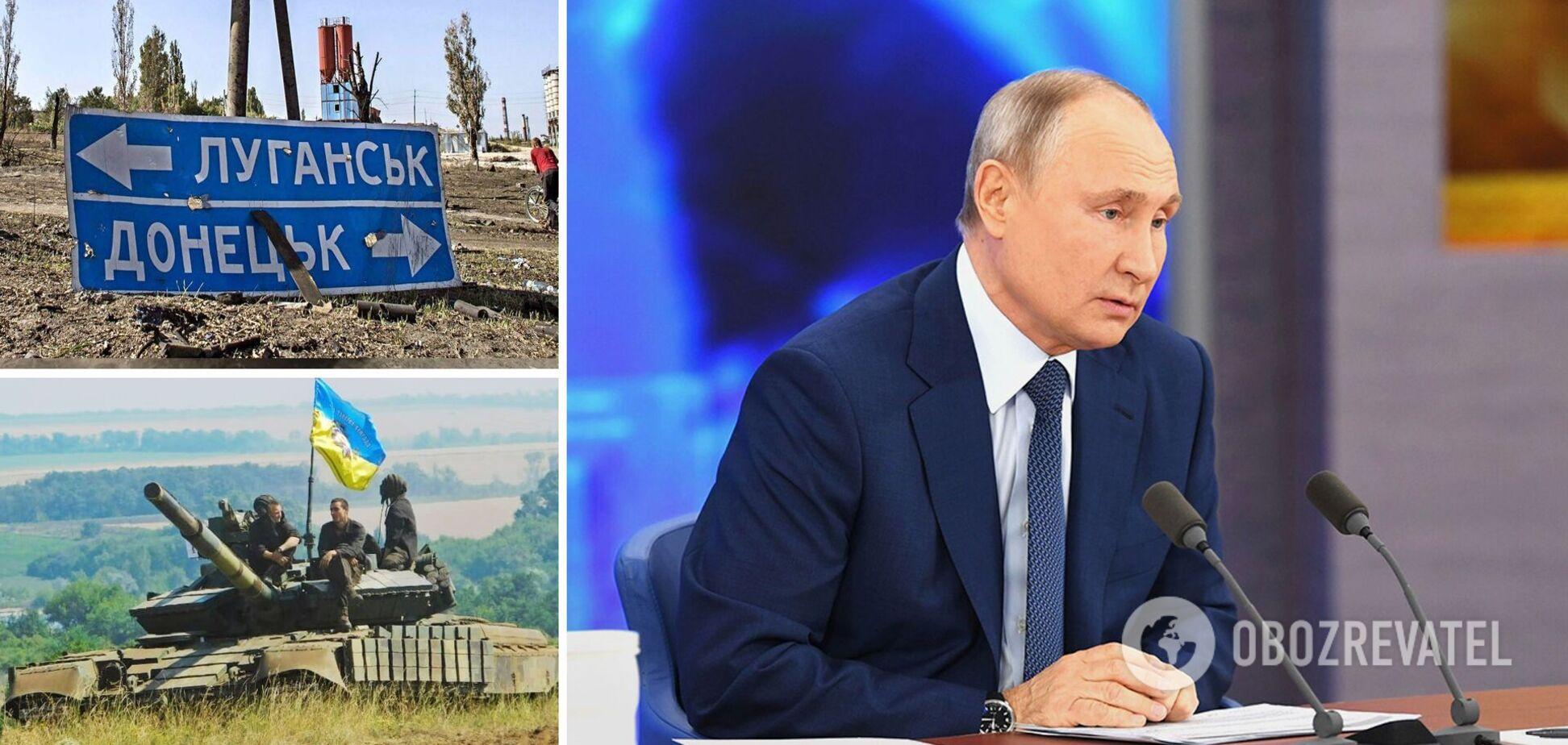 Россия использует ОРДЛО с целью влияния на власть Украины, уверен Грымчак
