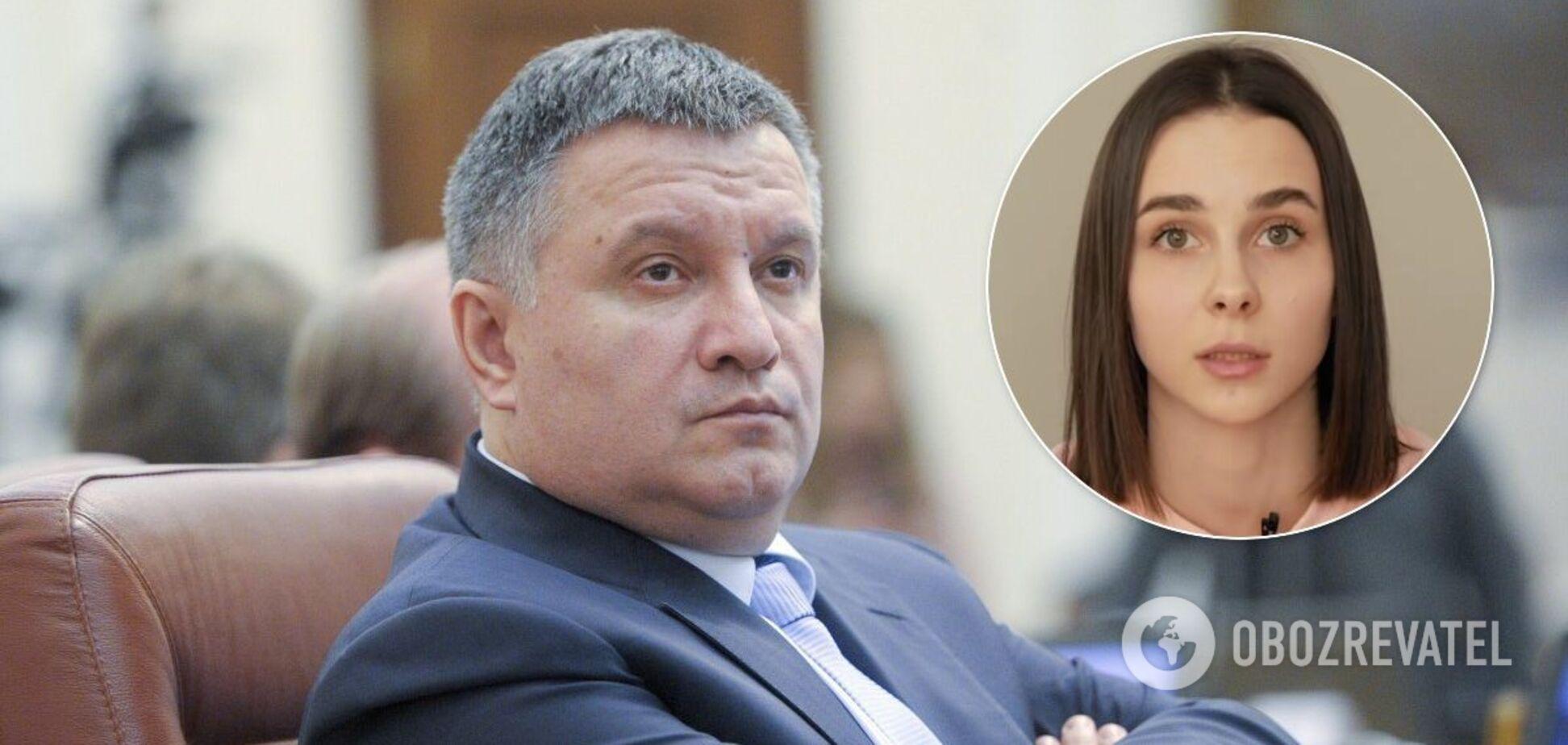 Арсен Аваков і Таїсія Маламан