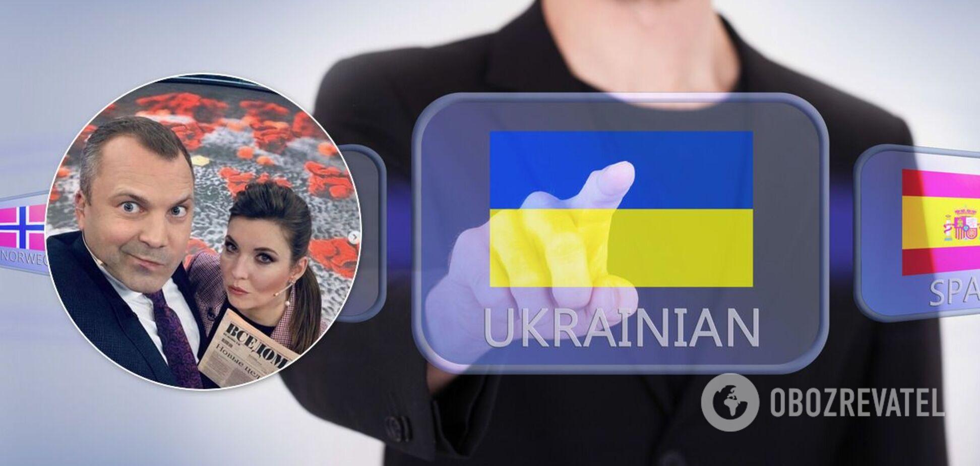 Навіщо Росія знову взялася захищати українців в Україні. Без російської мови не зіб'єш і чобота