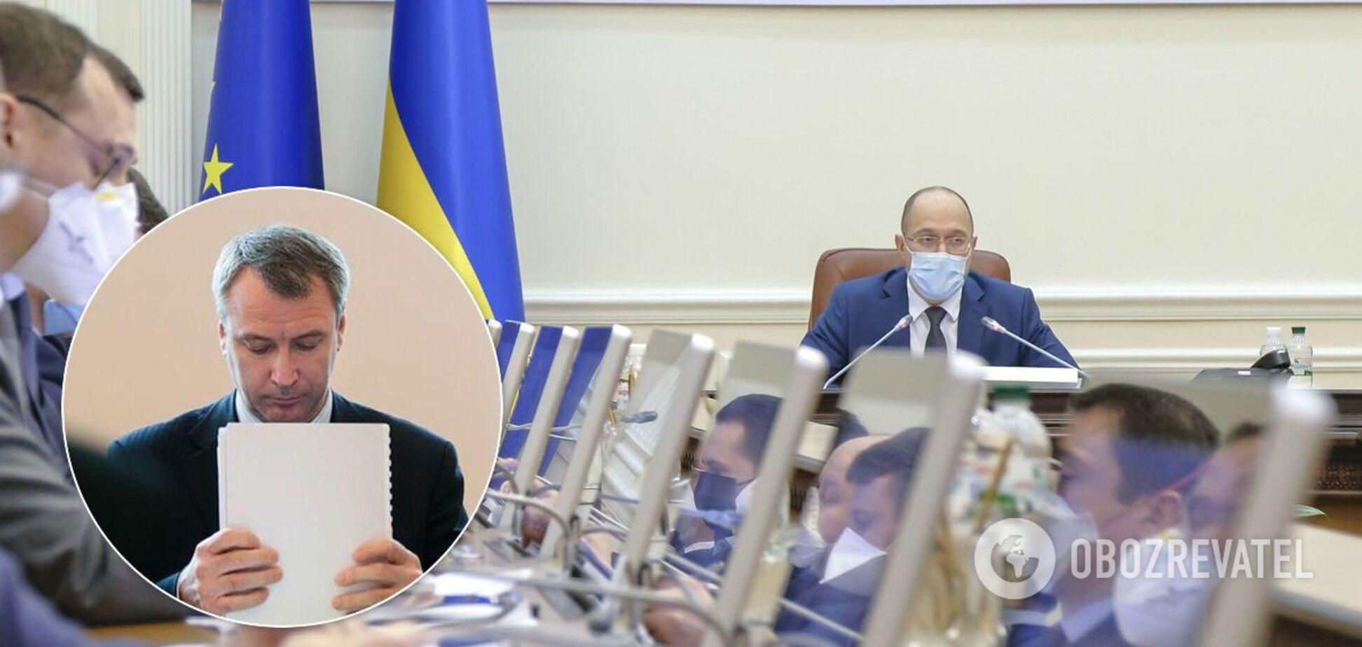 Кабмин уволил Немилостивого после публикации OBOZREVATEL