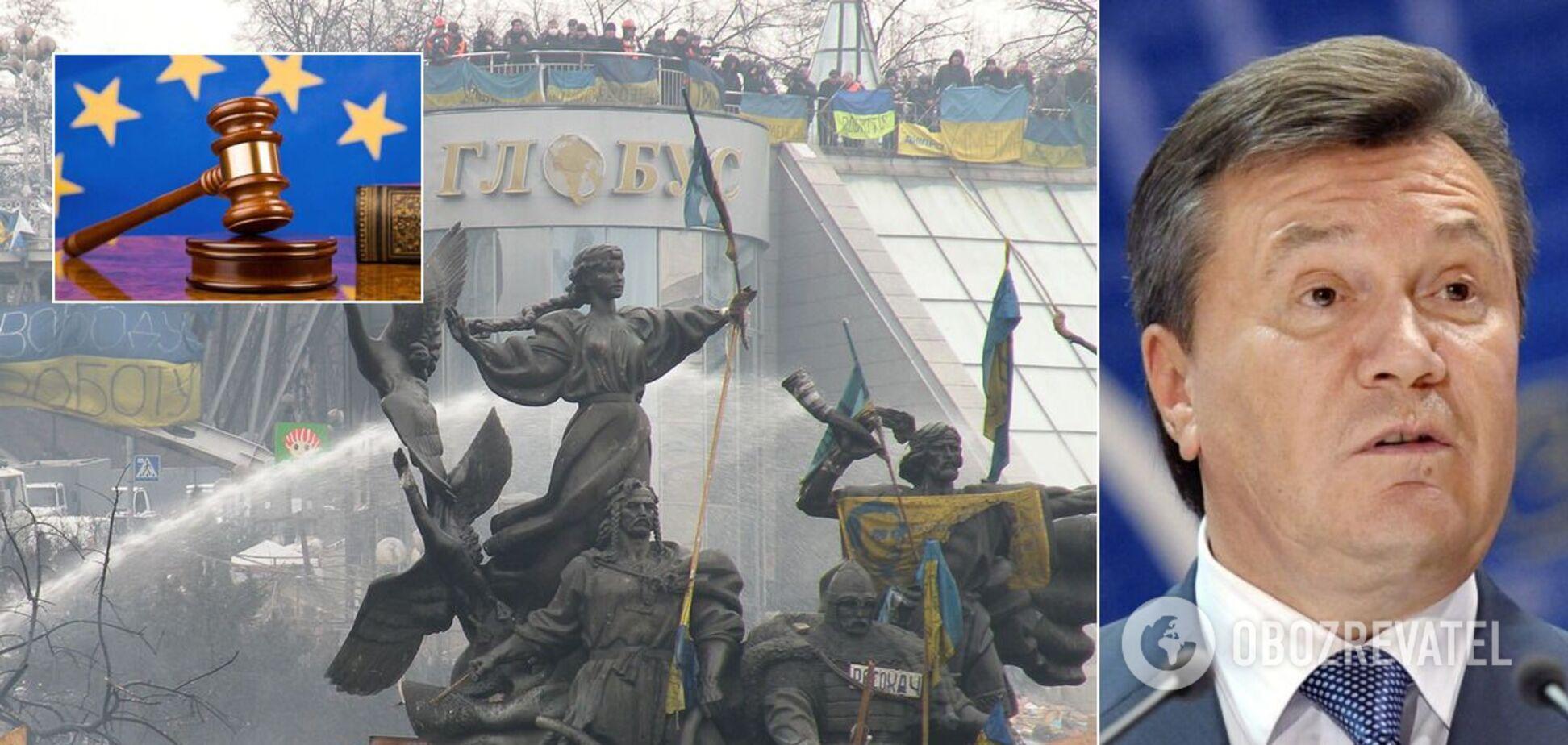 ЕСПЧ принял решение об ответственности пособников Януковича за преступления на Майдане