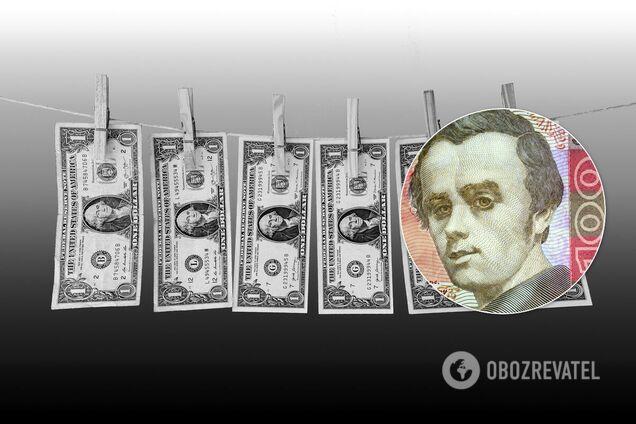 Доллар в Украине подорожает: НБУ показал новую стоимость