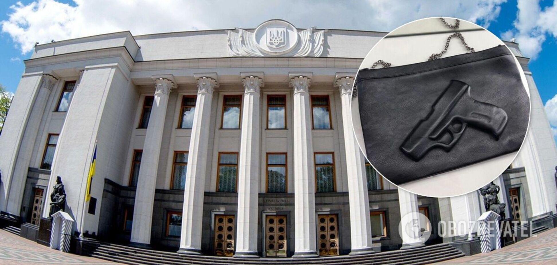 'Слуги' задумали легализовать огнестрельное оружие в Украине