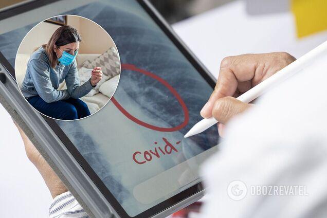 Хроника коронавируса в Украине и мире на 21 января: за сутки прибавилось более 670 тысяч больных