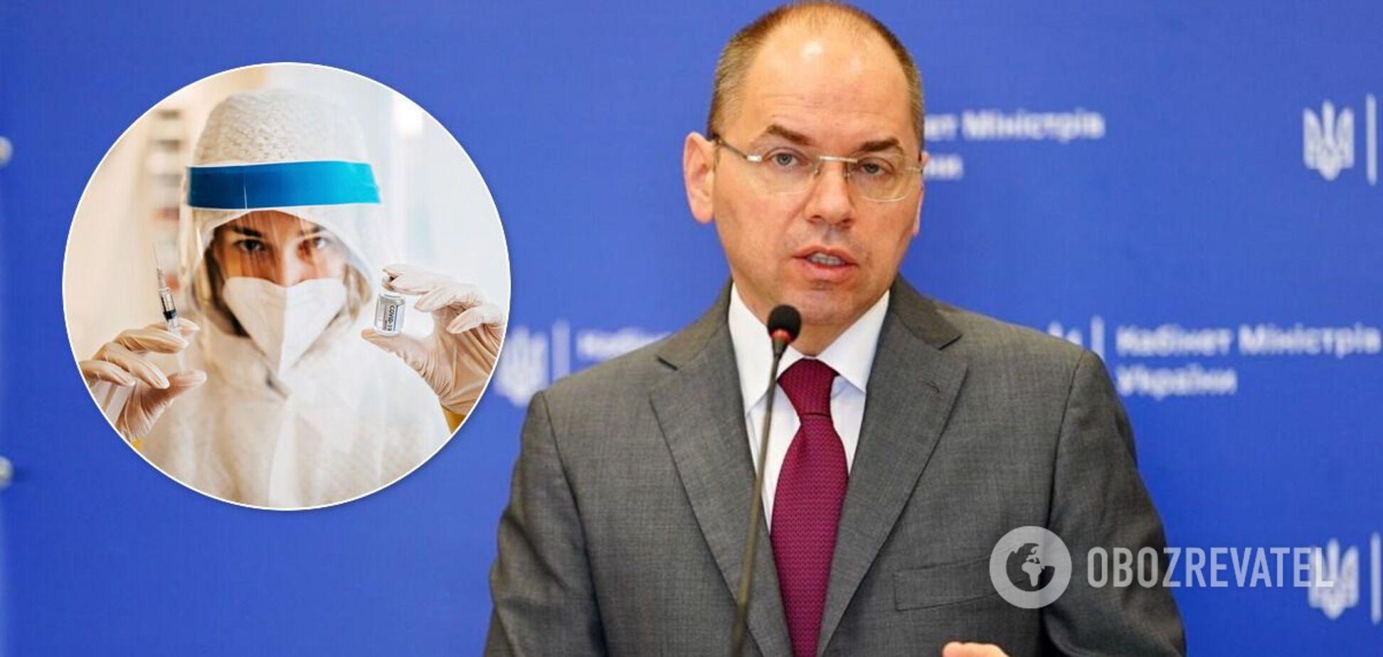 Тайная вакцинация в Украине