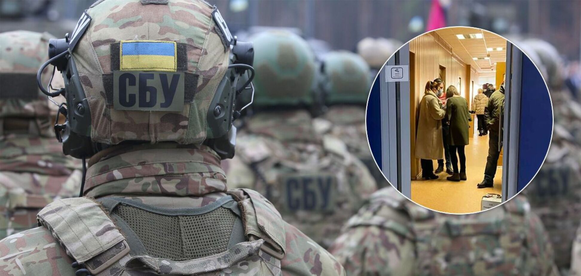У 'Київводоканалі' заявили, що готові до співпраці