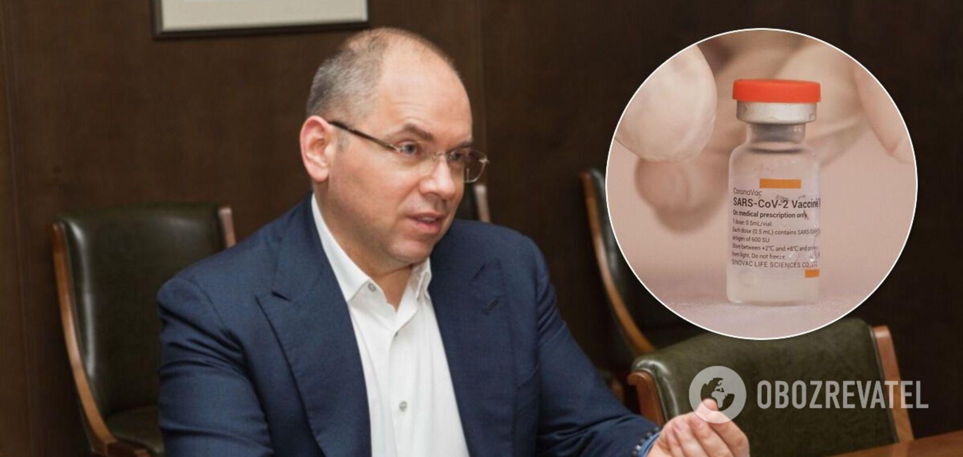 Степанов пояснив 'зраду' із закупівлею найдорожчої китайської вакцини