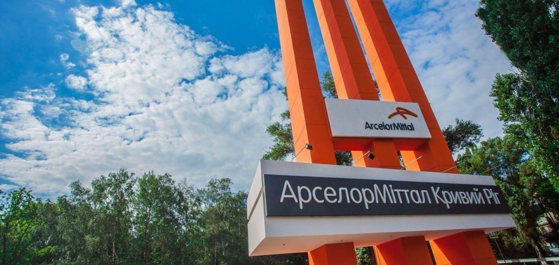 'Арселор Міттал Кривий Ріг' піддається нападкам з боку екоактивістів