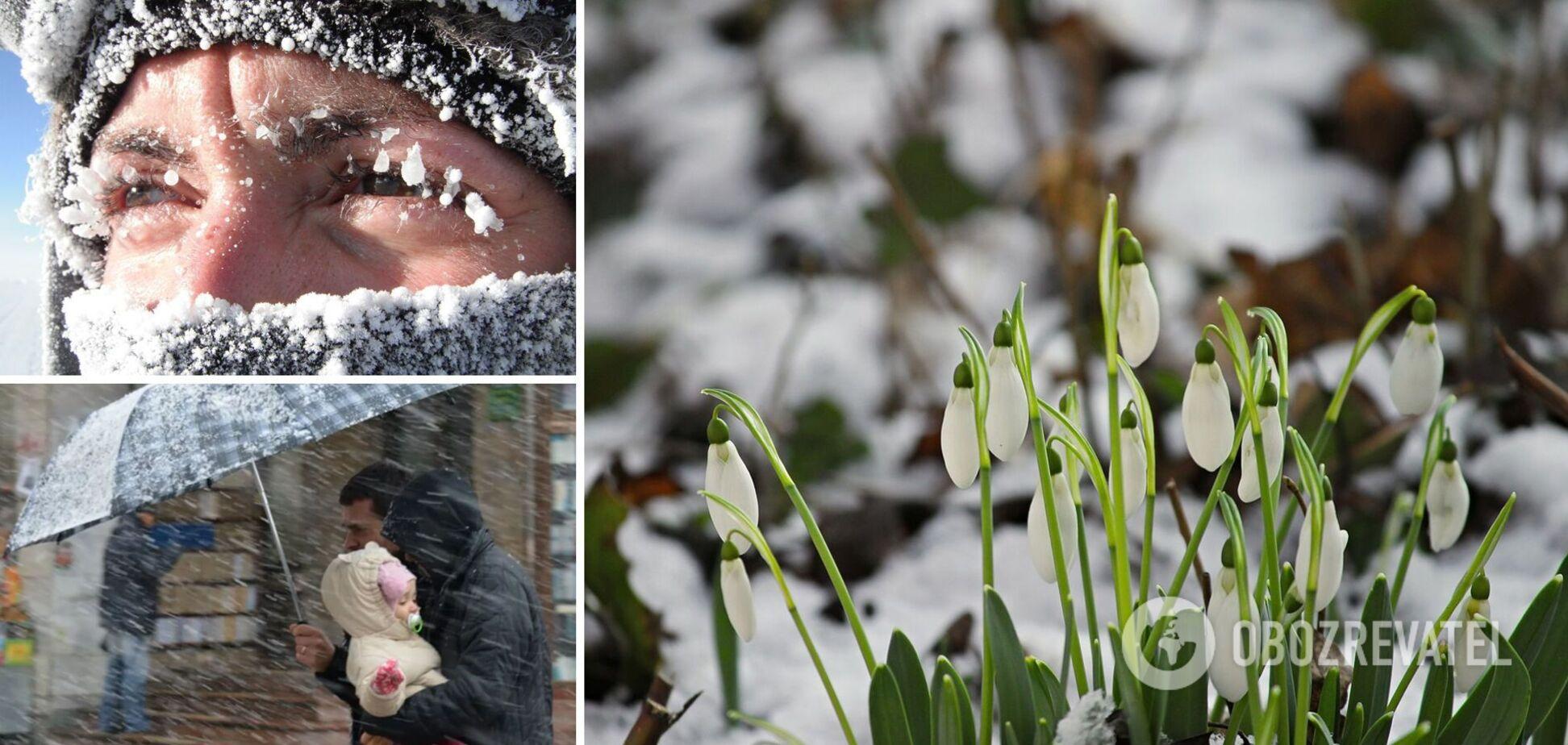 В Украину идут холода и дожди, ранней весны не будет: синоптики уточнили прогноз погоды