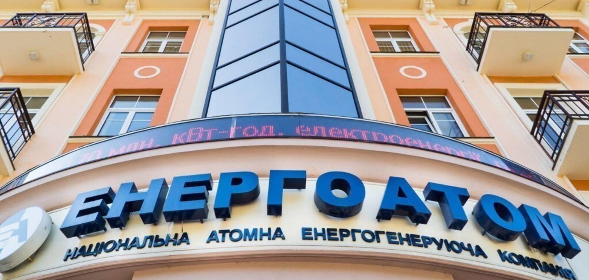 Для улучшения финансового состояния 'НАЭК Энергоатом' нардепы инициировали законопроект