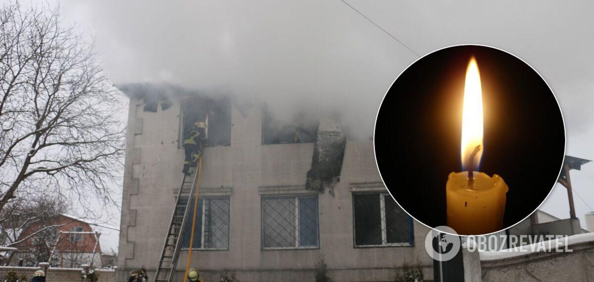 Зеленський указом оголосив 23 січня всеукраїнську жалобу через трагедію в Харкові