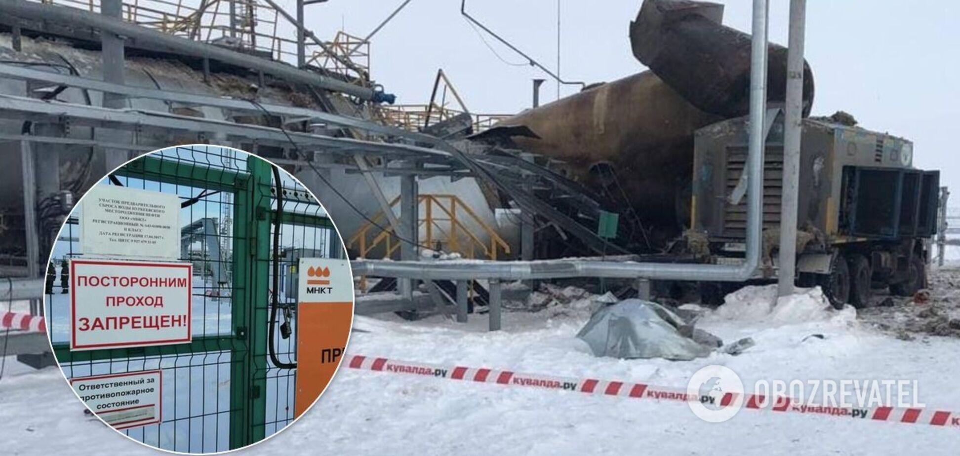На российском нефтепредприятии произошел взрыв