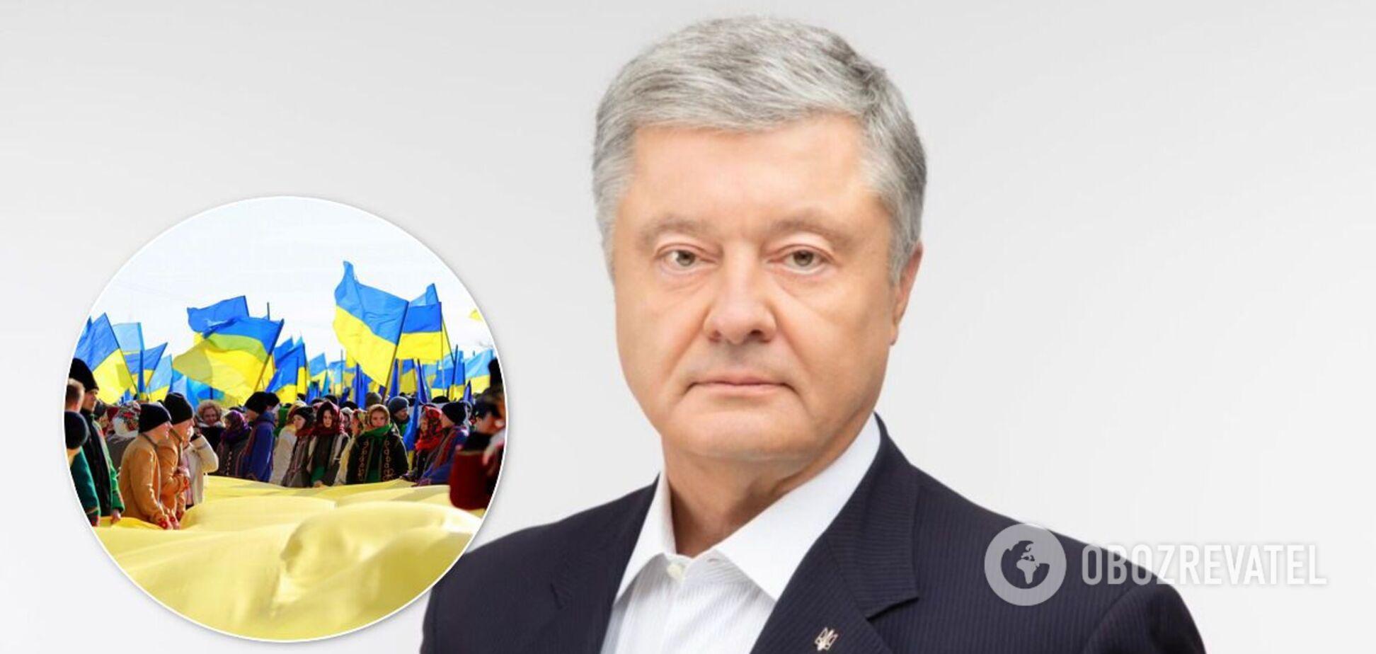 Порошенко у День Соборності закликав тиснути на РФ,доки не будуть звільнені українські землі