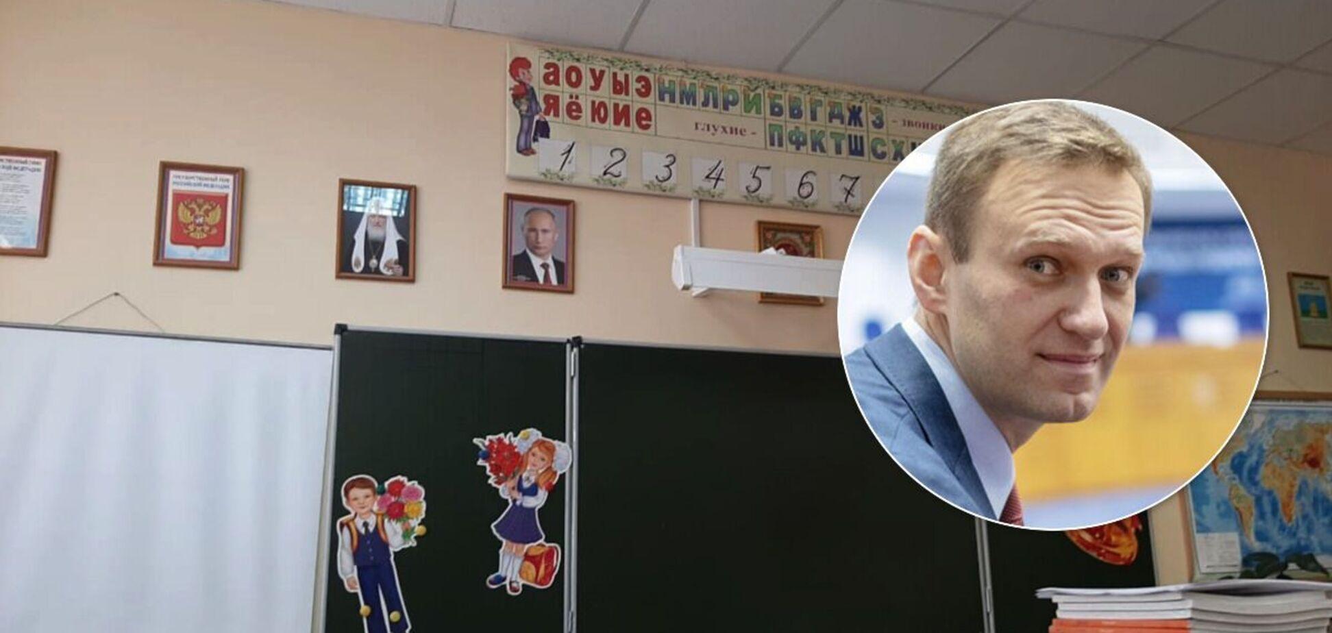 В российских школах висят портреты Путина