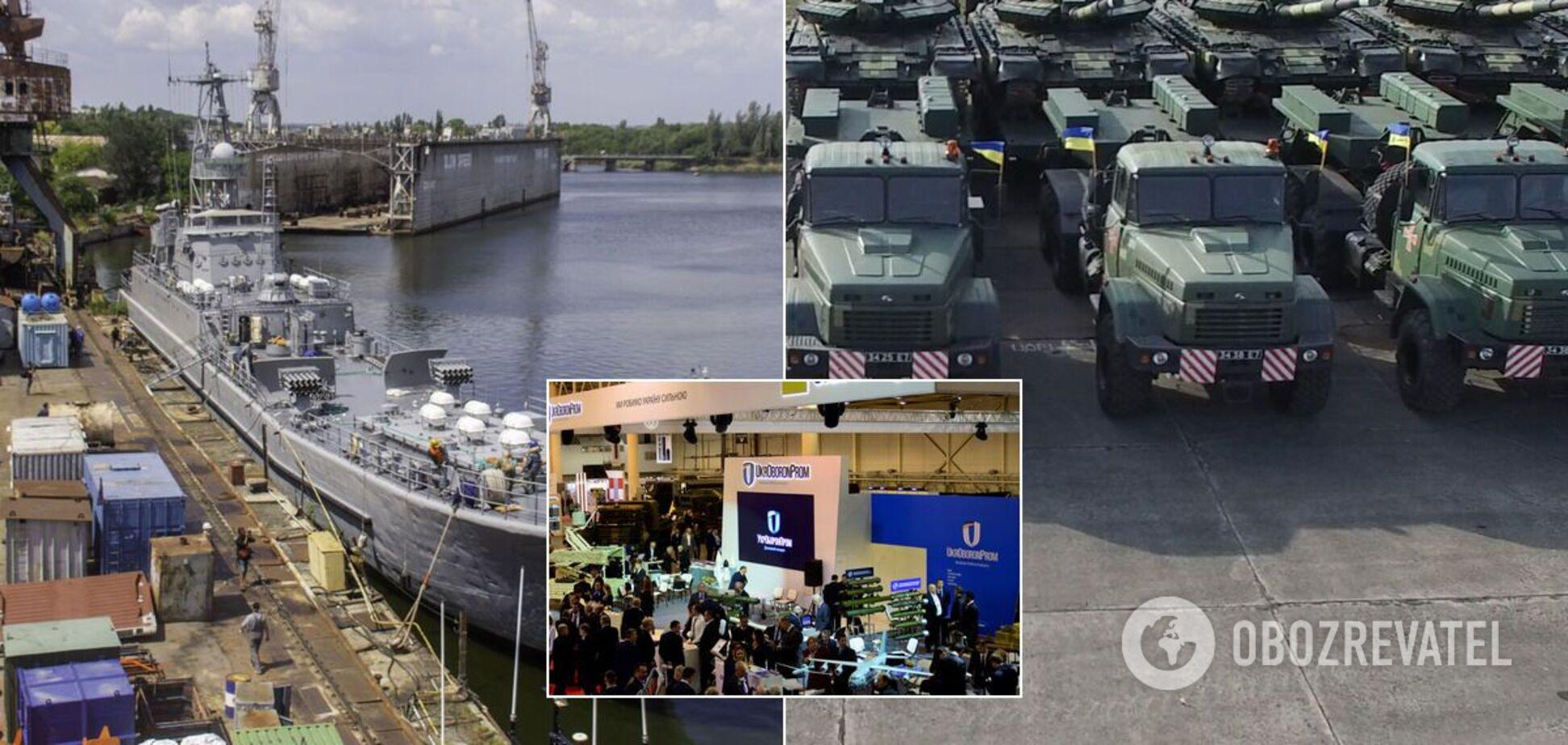 Как украдут остатки Укроборонпрома