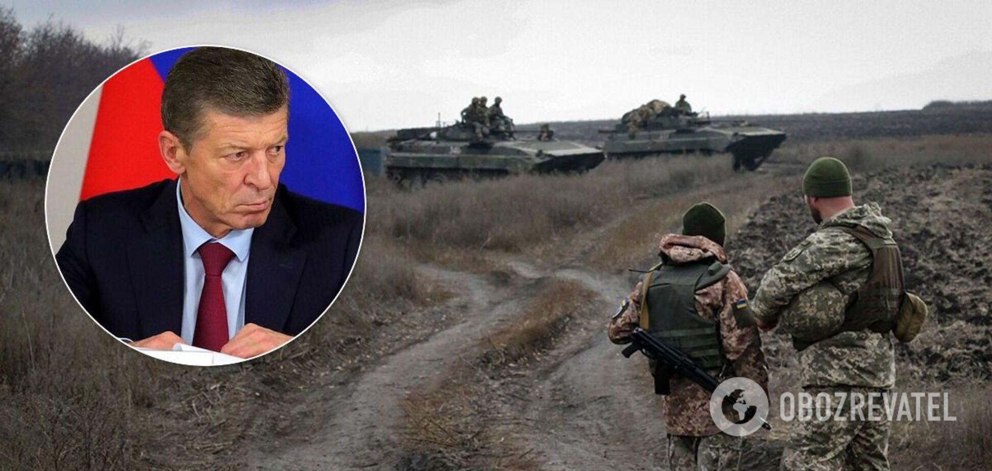 Куратор по Донбасса Дмитрий Козак занервничал из-за переговоров по урегулированию конфликта