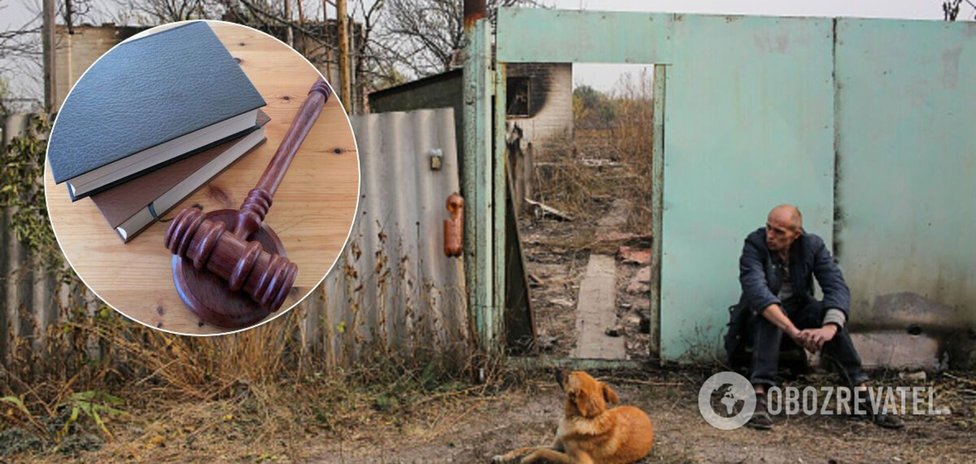 Реінтеграція Донбасу